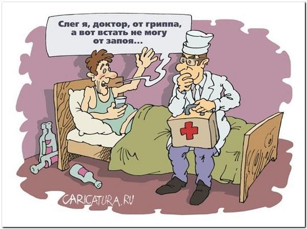 анекдоты про доктора и болезни