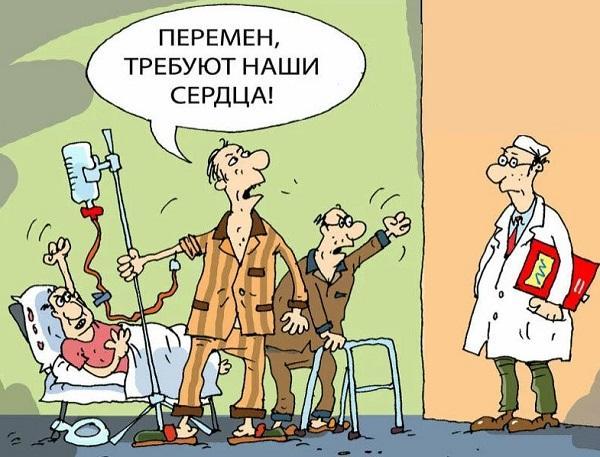 анекдоты про доктора и ночь