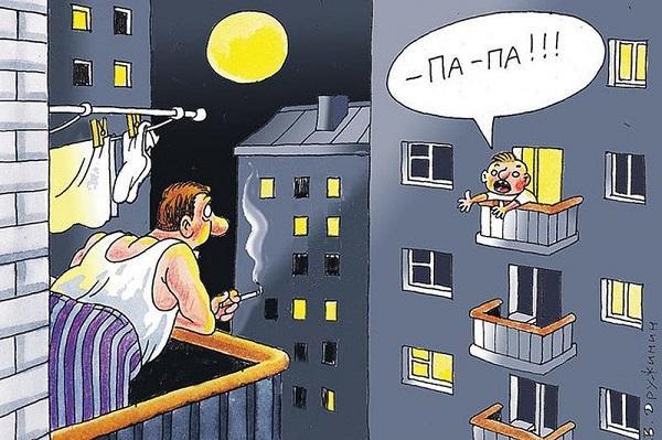 анекдоты про дом и ночь