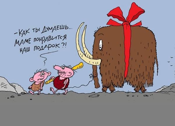 Анекдоты про подарки на День Рождения