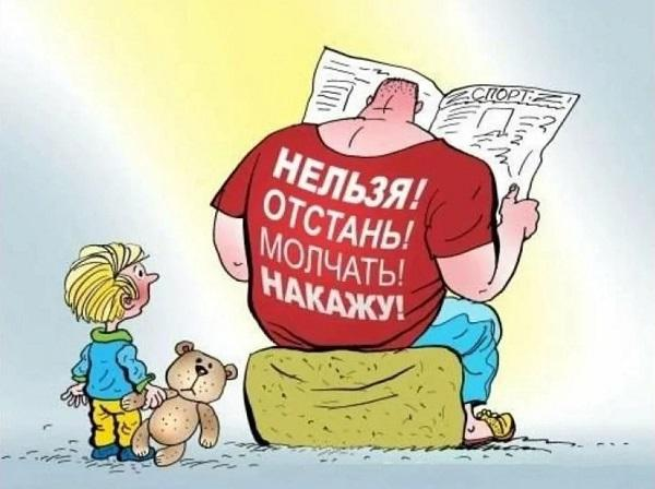 Read more about the article Анекдоты про ребенка и вопросы