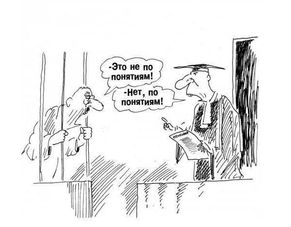 анекдоты про судью и подсудимого
