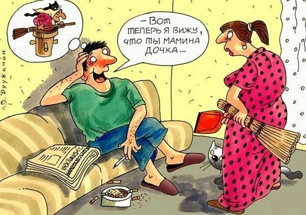 анекдоты про жену и вид