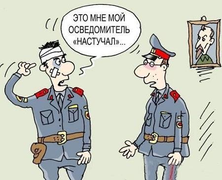 картинка с анекдотом про полицию