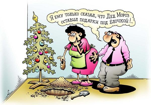 Новогодние шутки и анекдоты