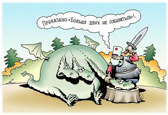 смешные анекдоты про коронавирус и карантин
