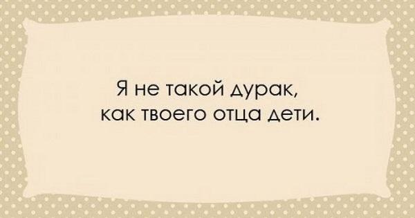 Read more about the article Смешные до слез еврейские анекдоты из Одессы