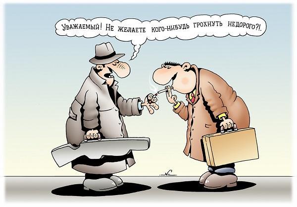 Read more about the article Подборка свежих смешных анекдотов №517