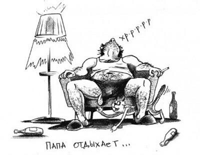 анекдот картинка про андрея и борю