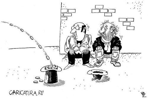 анекдот картинка про бомжей и лохов