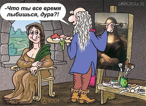 анекдот картинка про дур и придурков