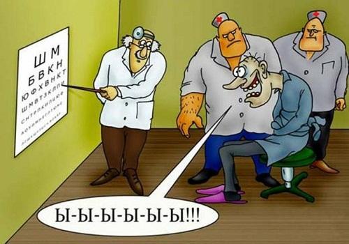 анекдот картинка про дураков и дебилов