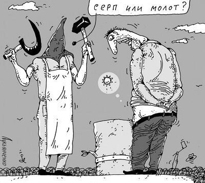 анекдот картинка про гоги и игоря