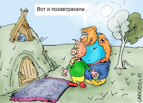 анекдот картинка про гостей и туристов