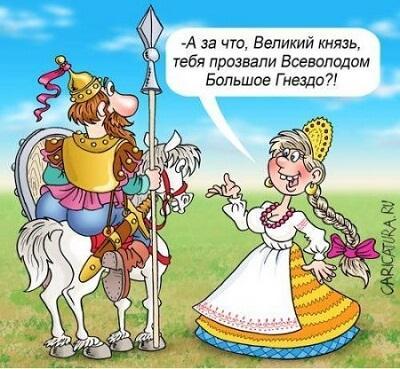 анекдот картинка про иру и катю