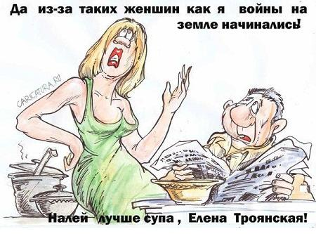 анекдот картинка про лену и олю