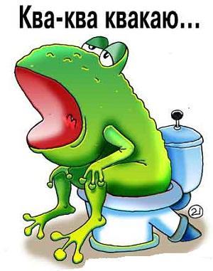 анекдот картинка про лягушку