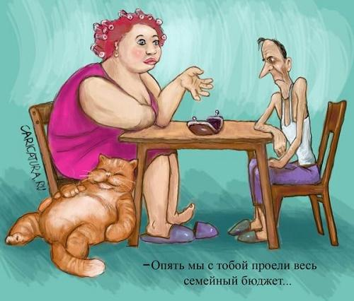 анекдот картинка про маленьких и худых