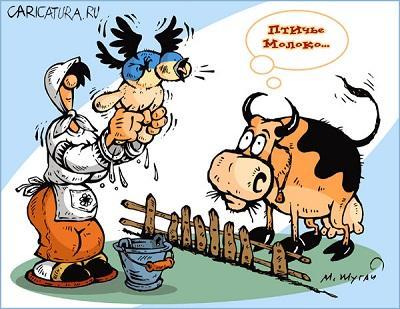 анекдот картинка про молоко