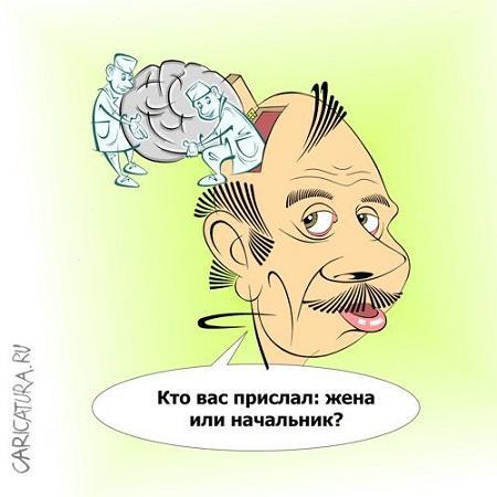 анекдот картинка про мозги и мысли