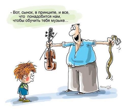 анекдот картинка про музыку
