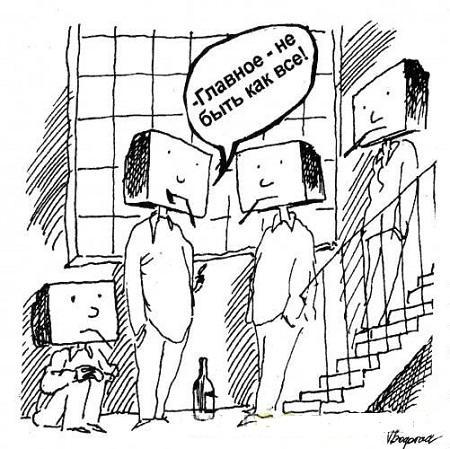анекдот картинка про народ