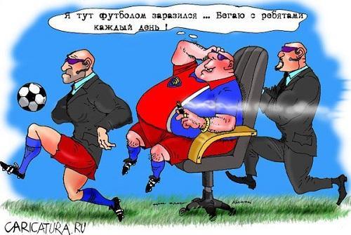 анекдот картинка про новых русских