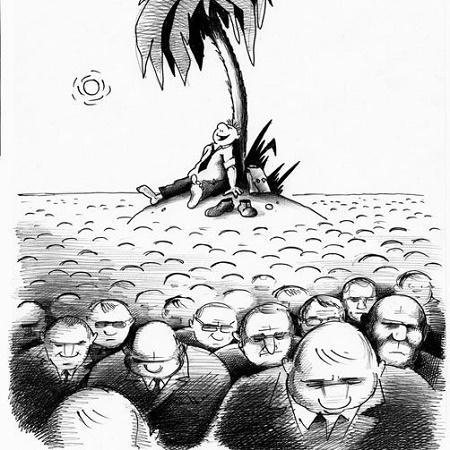 анекдот картинка про одиноких людей и слезы