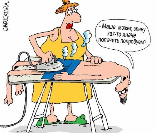 анекдот картинка про пальцы и спину