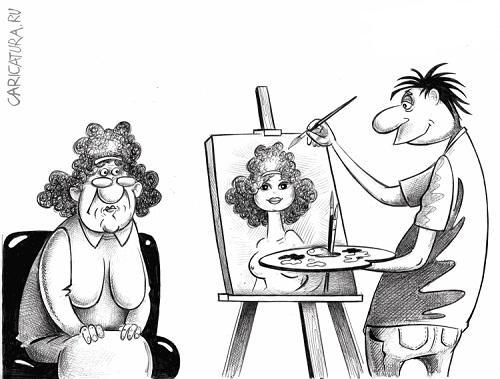 анекдот картинка про пенсию и старость
