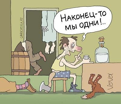 анекдот картинка про петрова