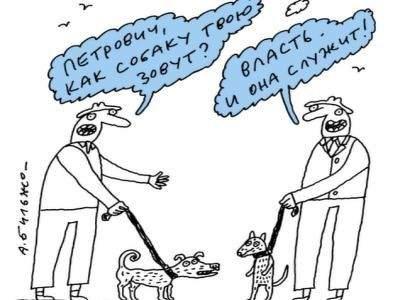 анекдот картинка про петровича