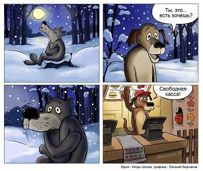 анекдот картинка про собак