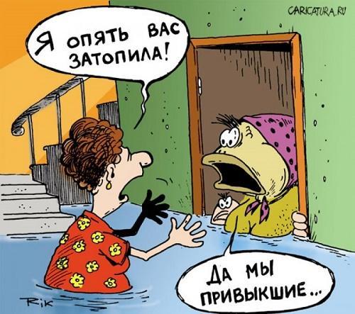 анекдот картинка про соседей