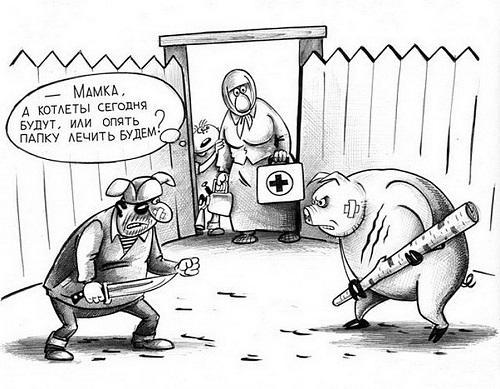 анекдот картинка про свинью