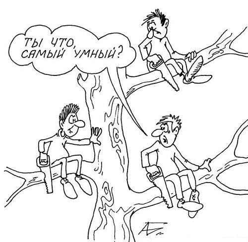 анекдот картинка про ум и умных