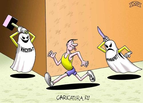 анекдот картинка про здоровье и сердце