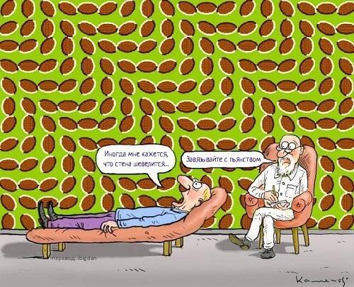 анекдот картинка про жизнь
