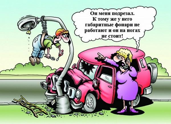 анекдоты про блондинок и машины