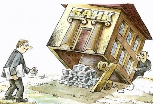 анекдоты про деньги и банки