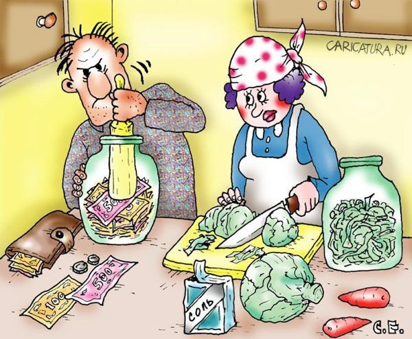анекдоты про деньги и маму