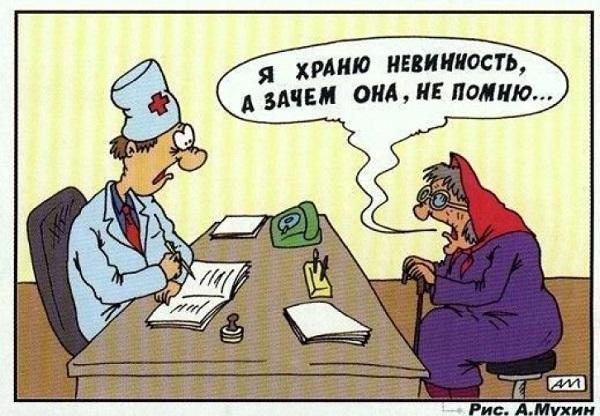 анекдоты про доктора гинеколога