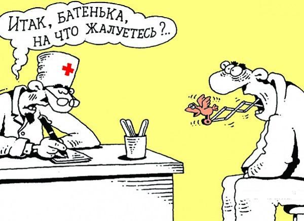 анекдоты про доктора и батеньку