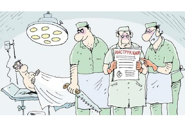 анекдоты про доктора и дело