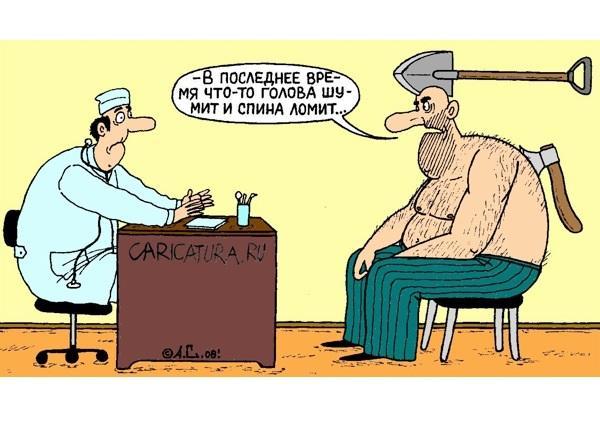 анекдоты про доктора и голову