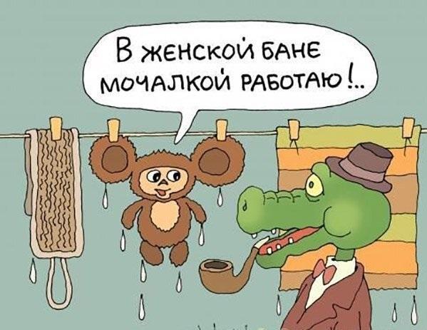 анекдоты про крокодила и чебурашку