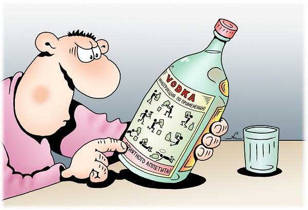 анекдоты про литр водки