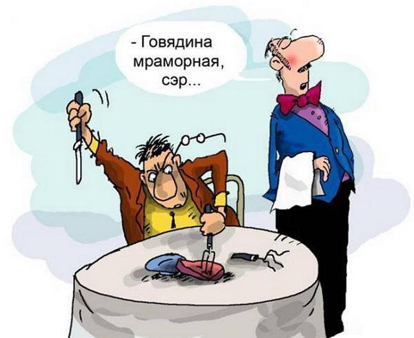 анекдоты про официантов и посетителей
