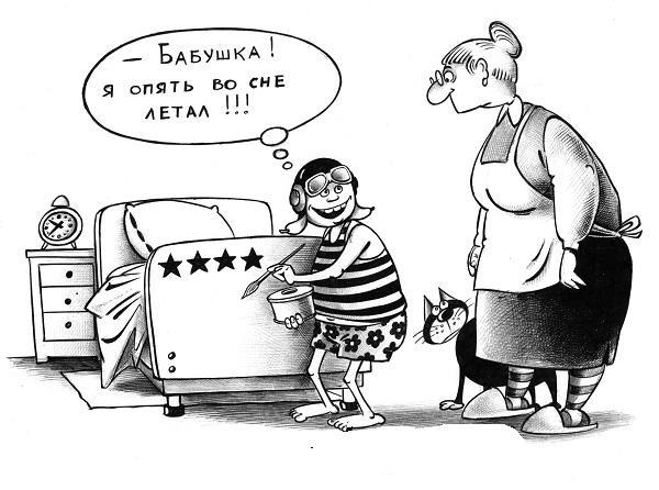 анекдоты про ребенка и дни