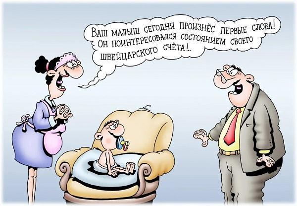 анекдоты про ребенка и работу